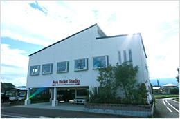 アユバレエスタジオ